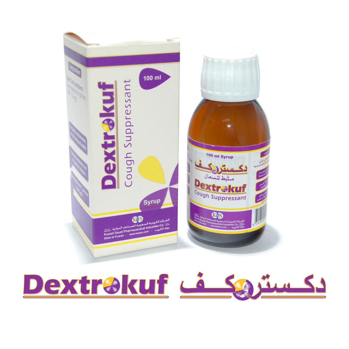 Kuwait Saudi Pharmaceutical Industries Company